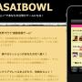 スクリーンショット 2013-12-25 14.53.19